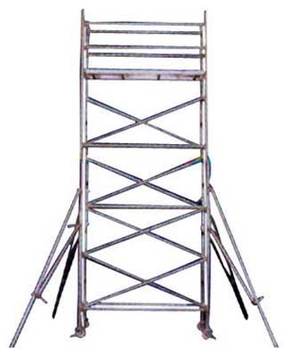 scaffolding.jpeg