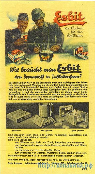 esbit9.jpg