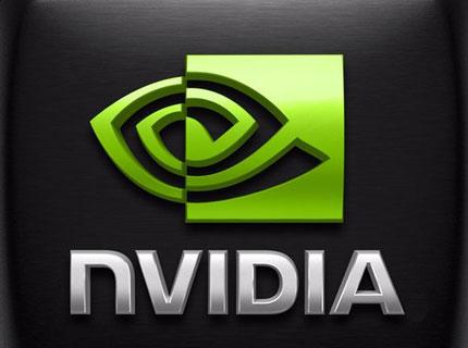 nvidia-2.jpeg