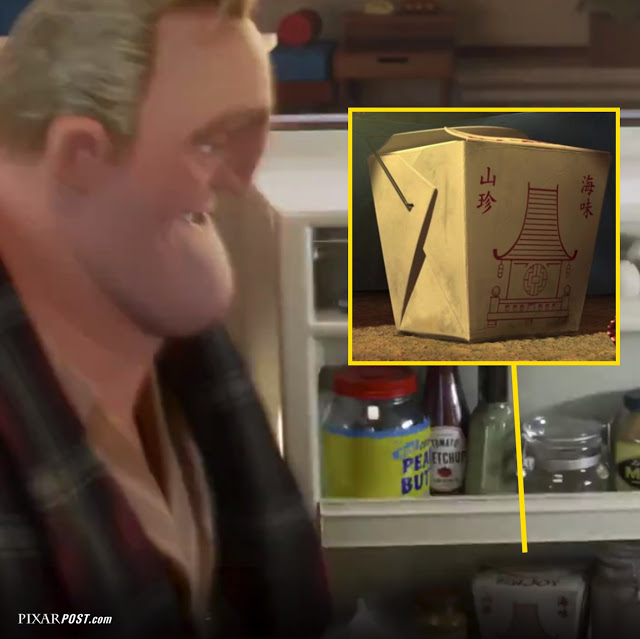 Incredibles 2 Easter Egg.jpg