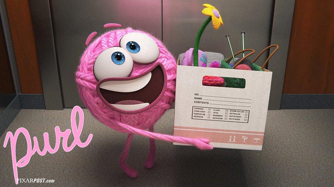 Pixar-Purl-Teaser-Image.jpg