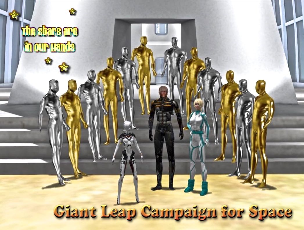 SP-IAC2019-Display-GiantLeap-14Sep2019.jpg