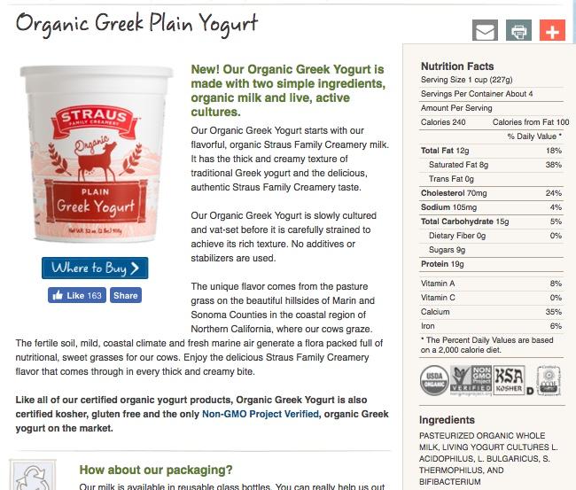 strauss greek yogurt.jpg