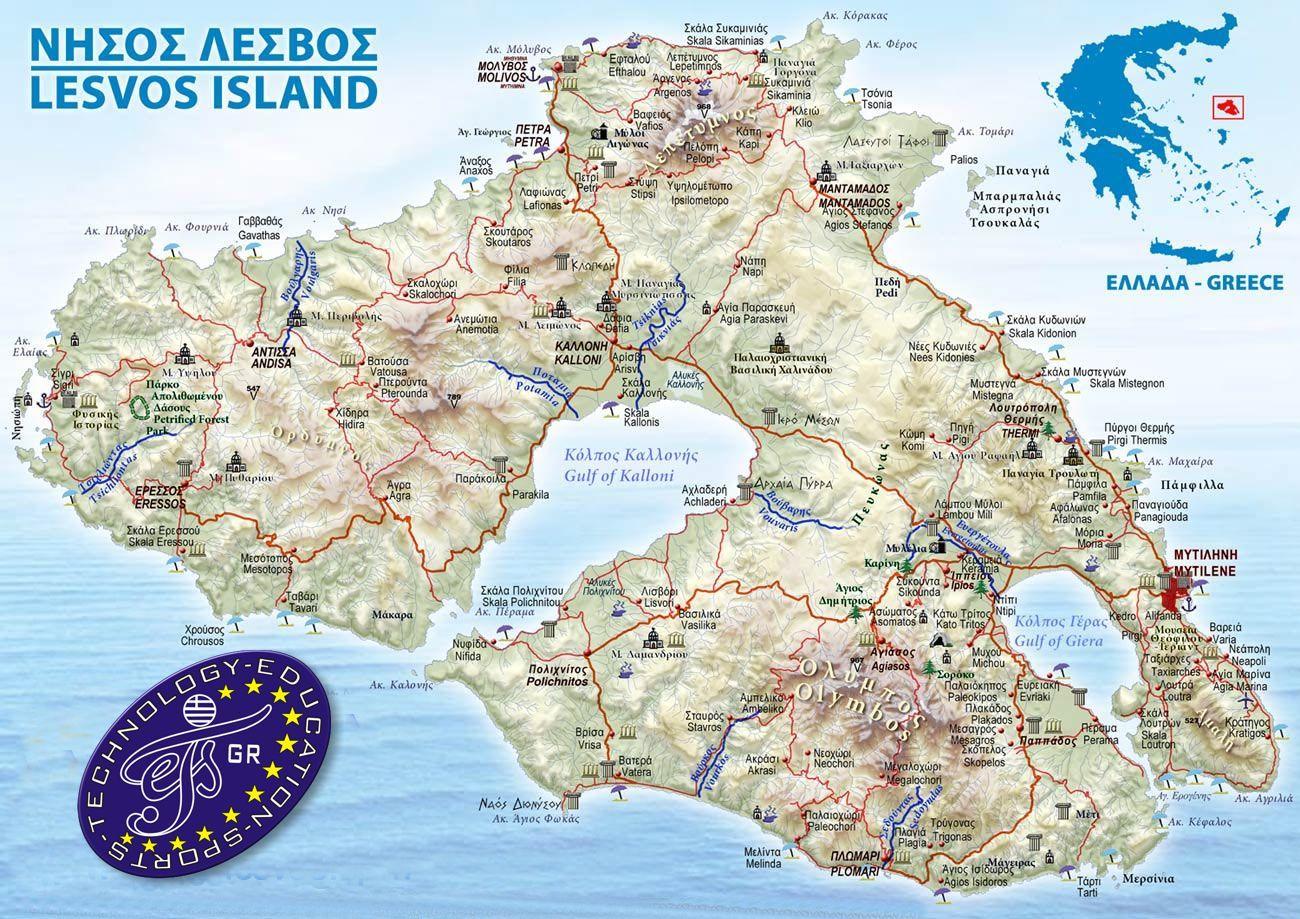 Lesvos map_1.jpg