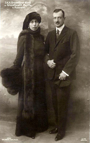 Emperor Kirill and Empress Victoria of All the Russias (1924 - 1938).jpg