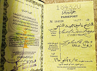 nassif passport .jpg