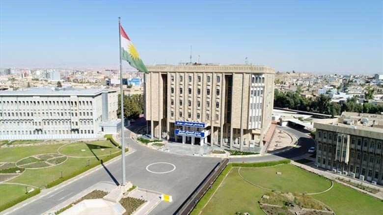 Kurdistan-Parliament.jpg