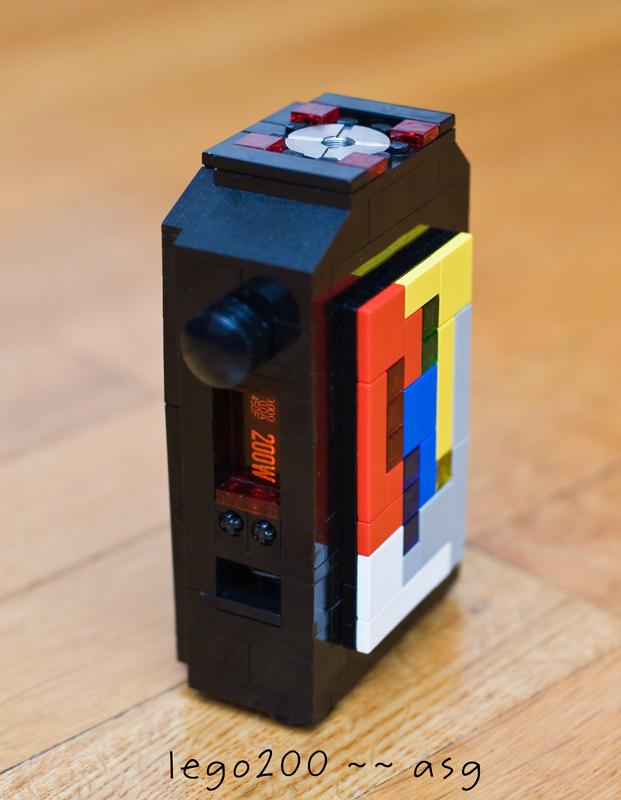 lego200_1.jpg