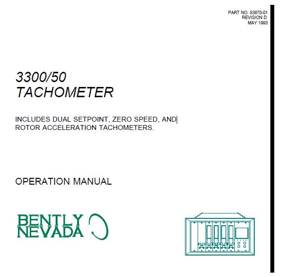 BN 3300 50 Zero Speed Manual.png