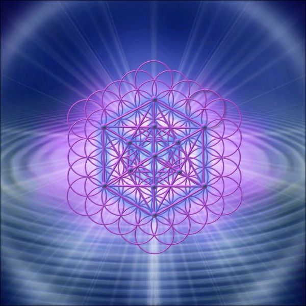 metatrons cube heart waves.jpg