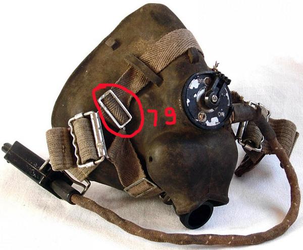 RAF Type H Oxygen Mask,.jpg