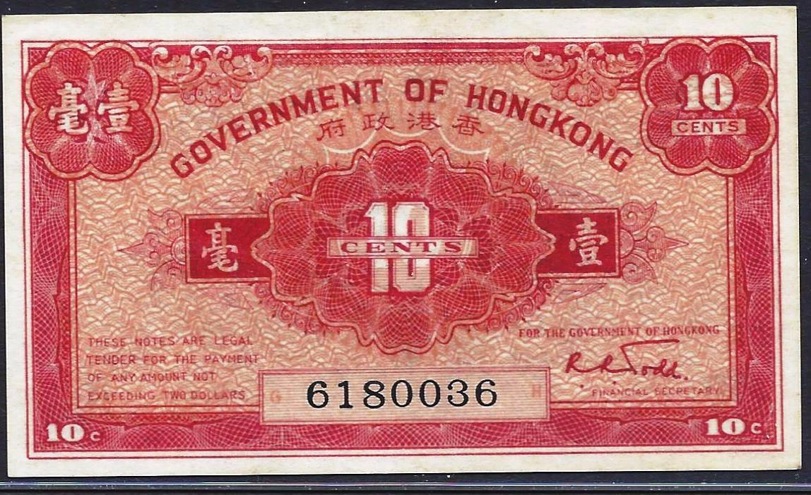 hongkong_10c_1941_6180036_face.jpg