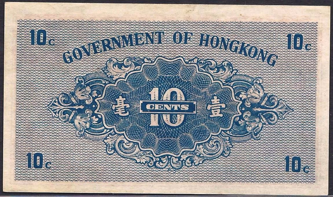 hongkong_10c_1941_6180036_rev.jpg