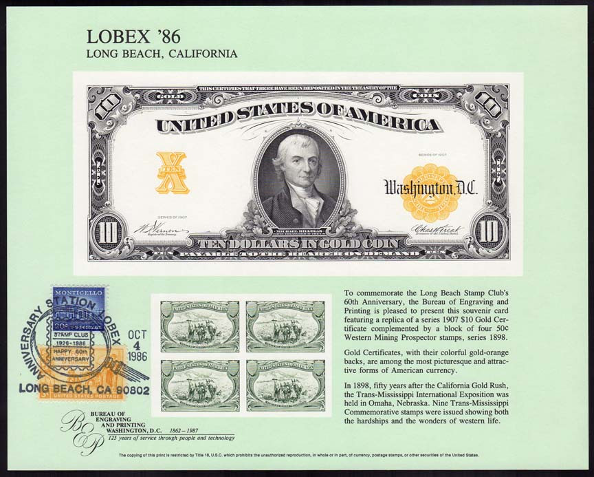 Lobex 86 ShC.jpg