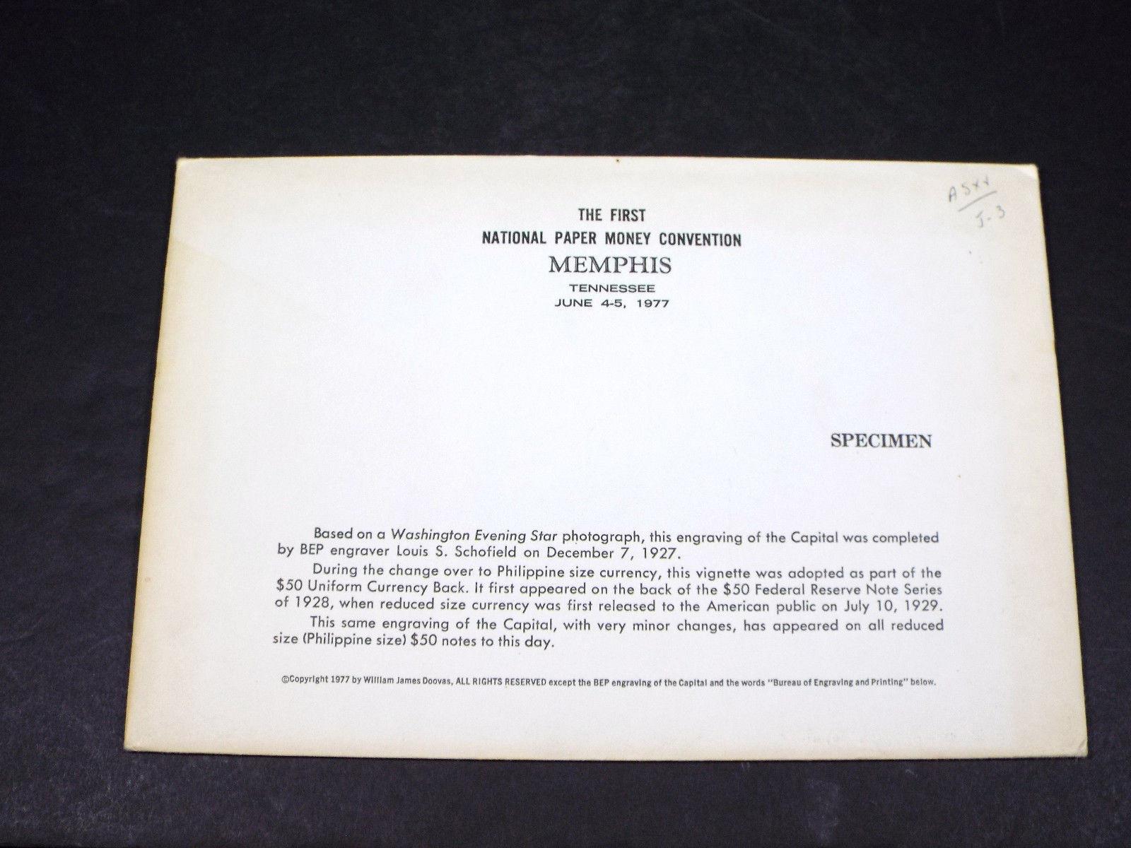 Memphis_1977_b2.jpg