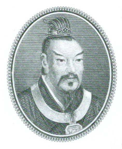 Chinese CP452b.jpg