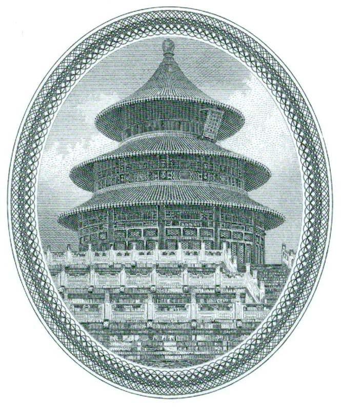Chinese CP481c.jpg