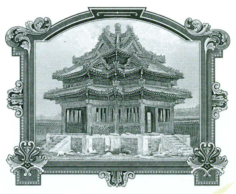 Chinese CP504b.jpg