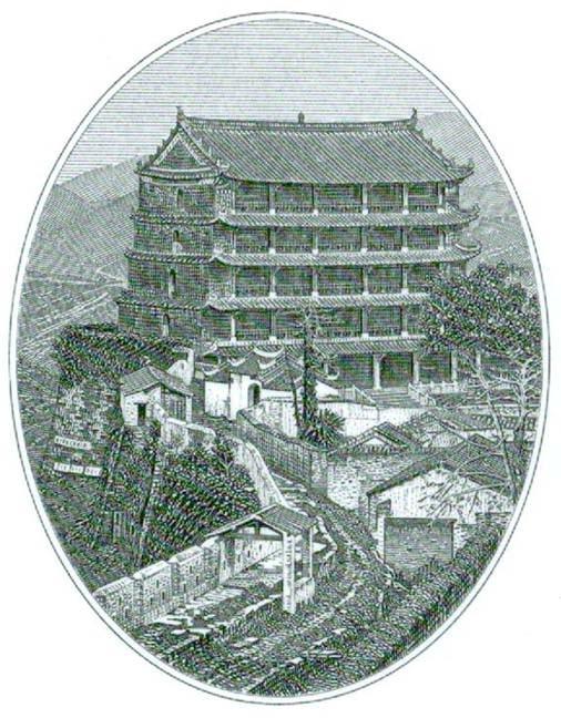 Chinese CP557b.jpg