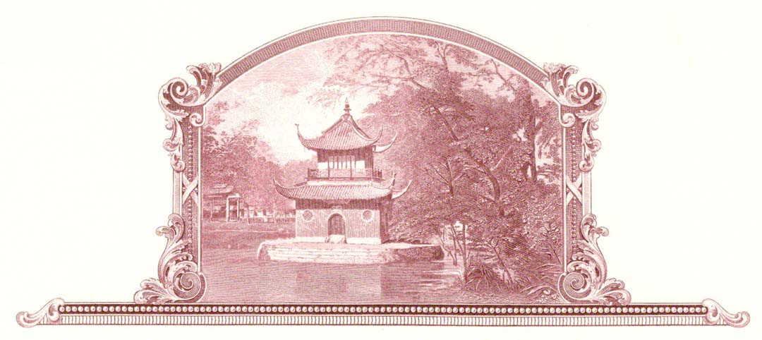 ABN Archive China A.jpg