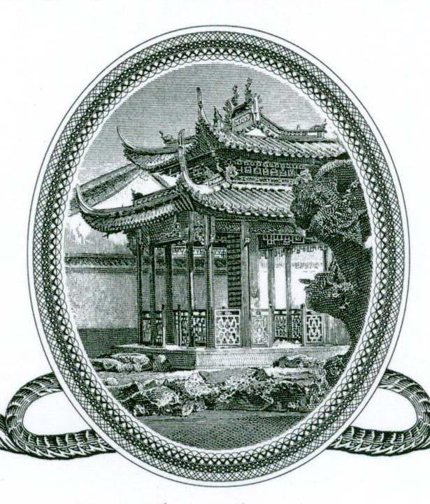 CP616 temple.jpg
