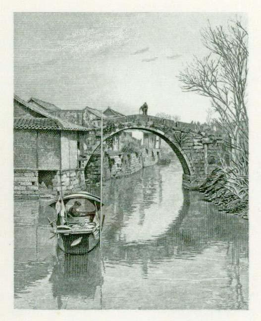 Chinese CP120b.jpg