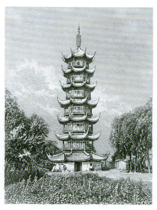 Chinese CP434b.jpg