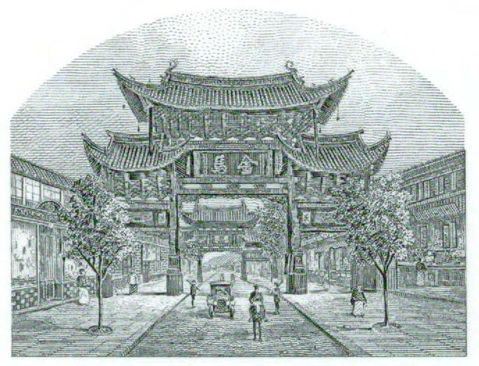 Chinese CP481b.jpg