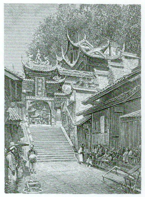 Chinese CP504a.jpg