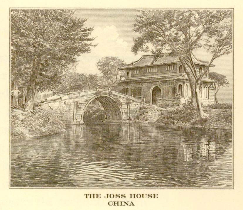 Joss house.jpg