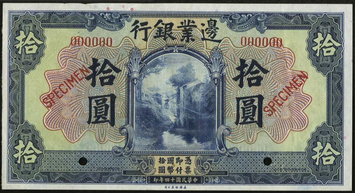 Frontier Bank specimen.jpg