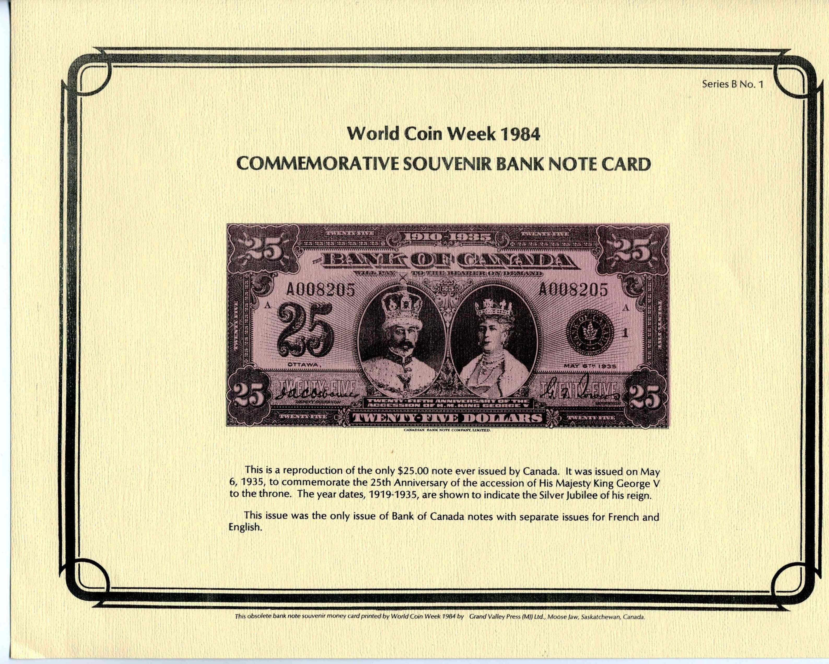 card_WCW1984_B1.jpg