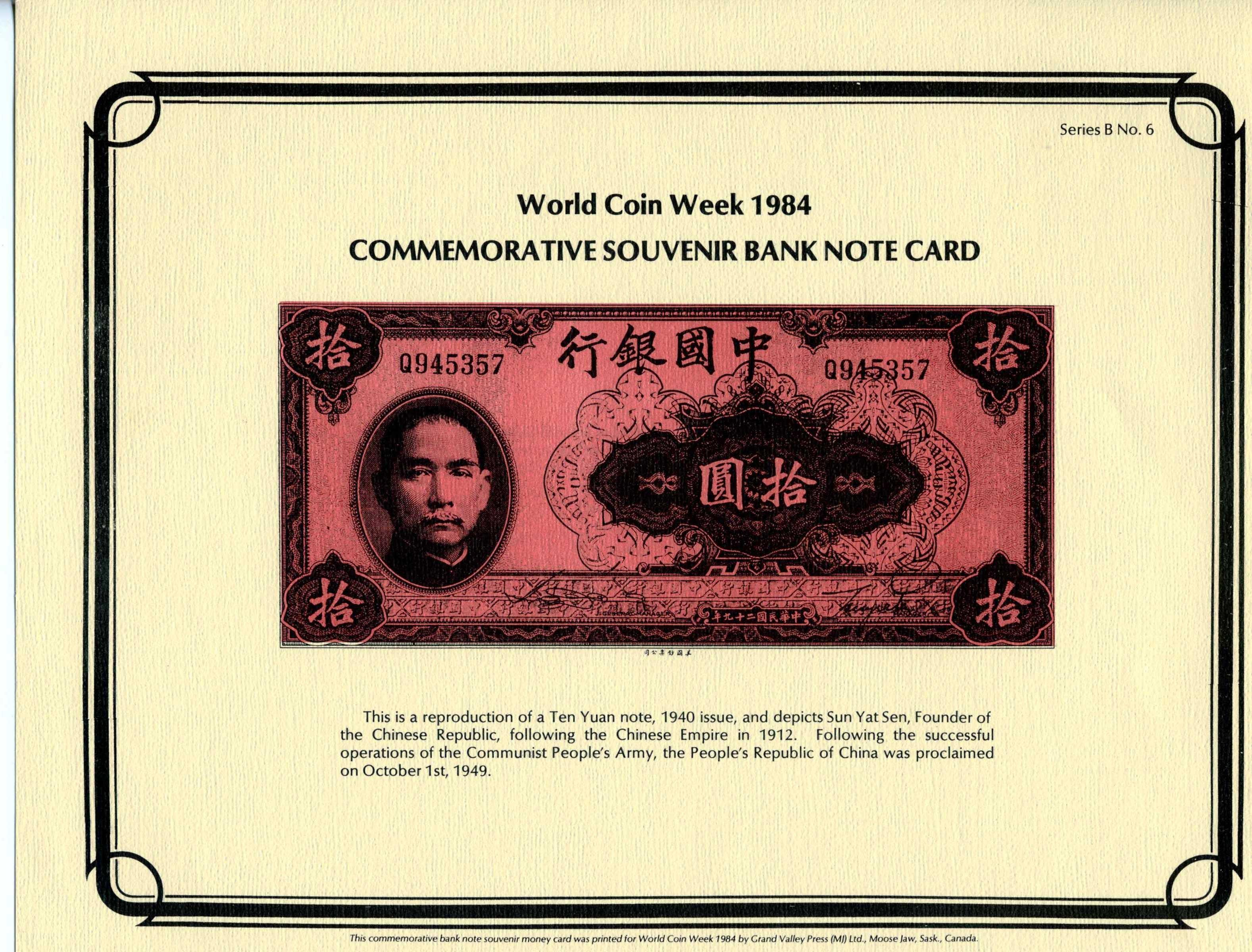 card_WCW1984_B6.jpg