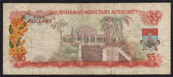 bahamas_p29a_rear.jpg