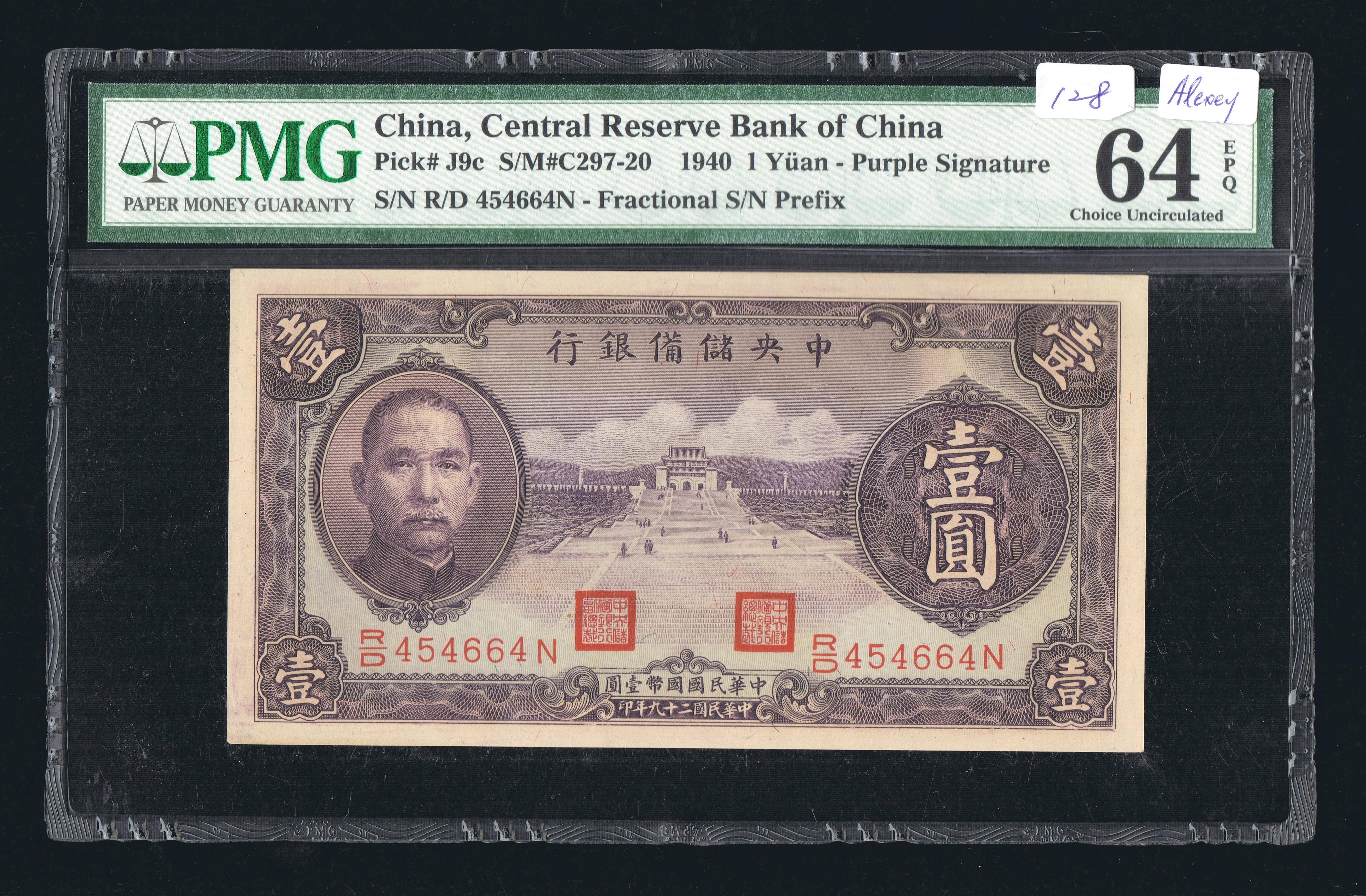 china1940 (2 of 4).jpg