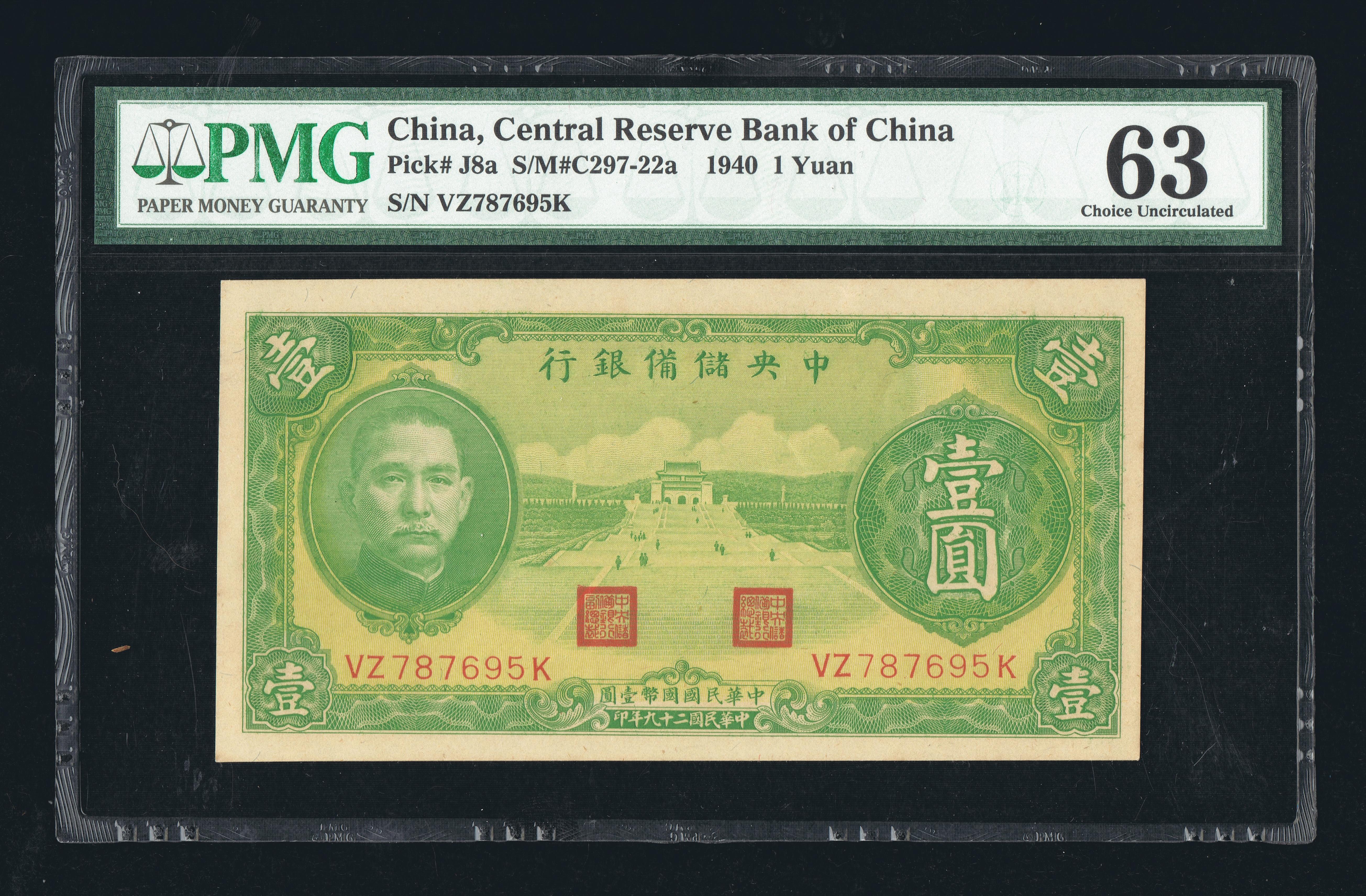 china1940 (3 of 4).jpg