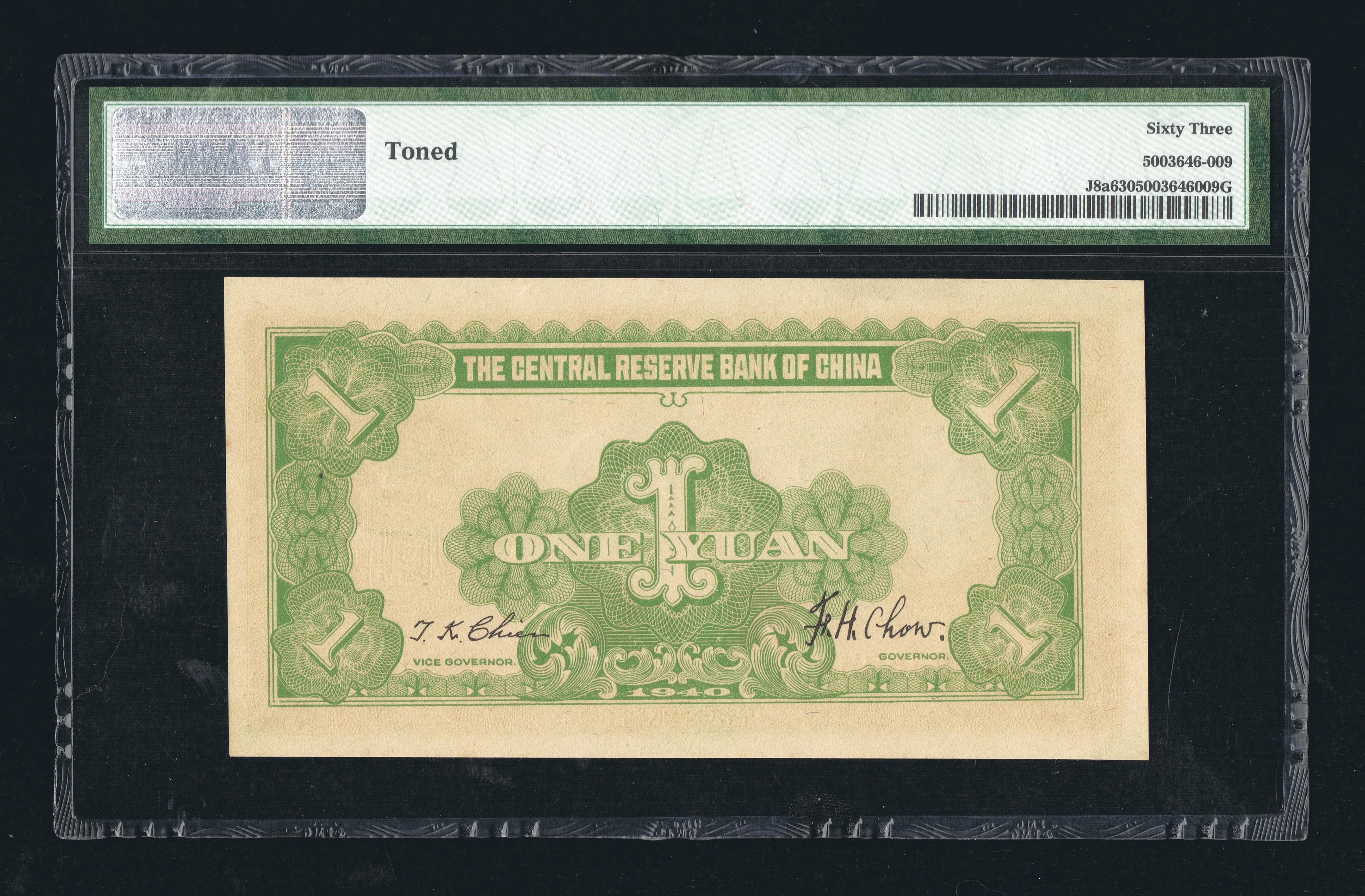 china1940 (4 of 4).jpg