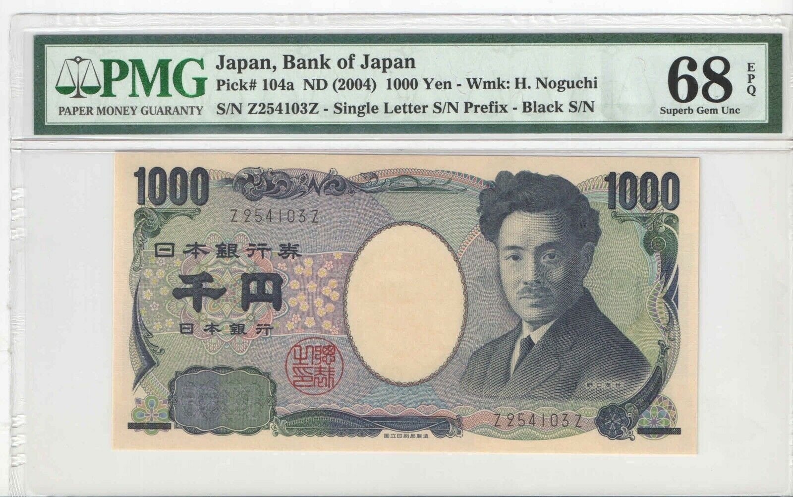Japan 1000 Yen ND 2004 P 104a Bnk of Japan REPLACEMENT PMG 68EPQ.jpg