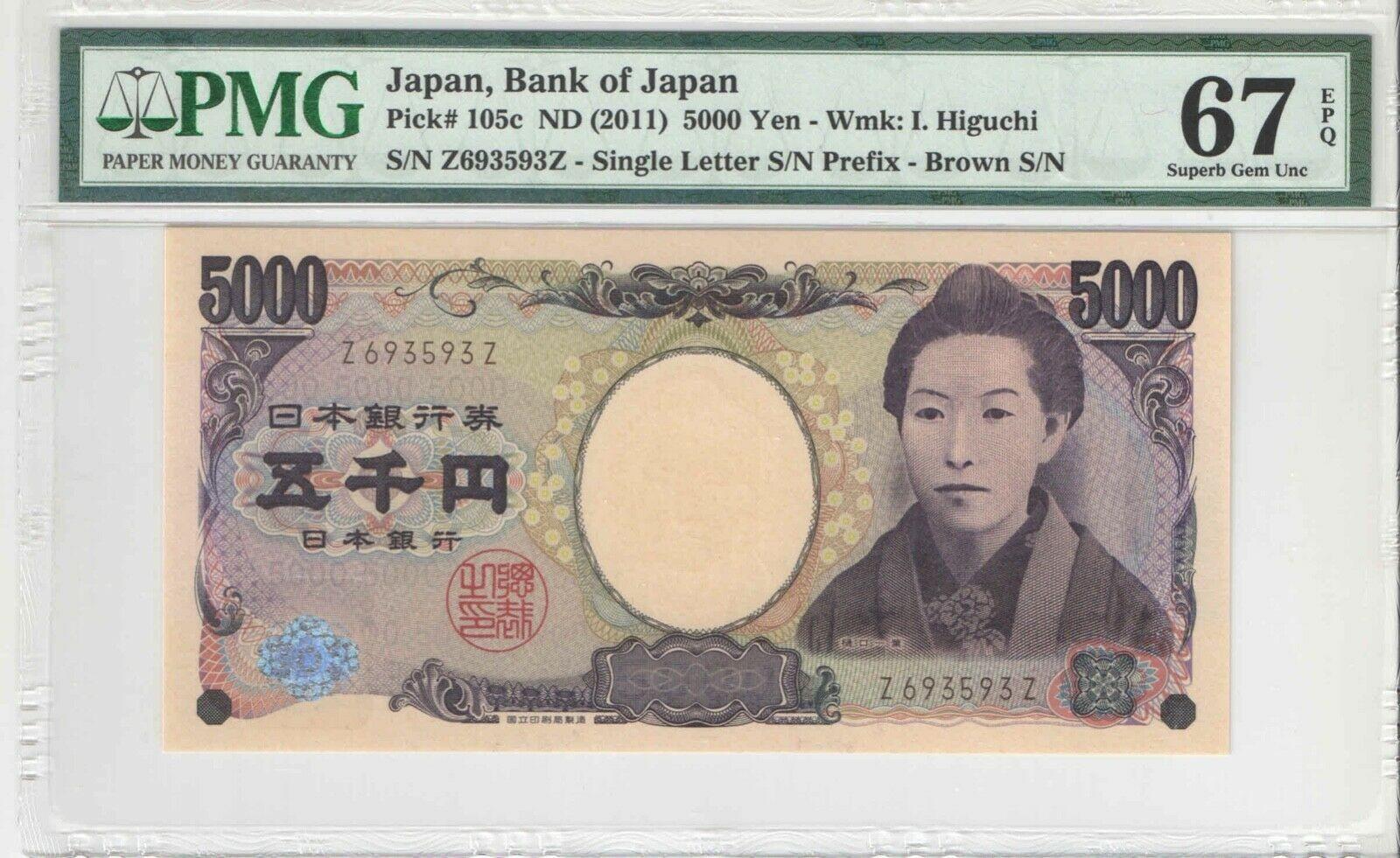 Japan 5000 Yen ND 2011 P 105c Bank of Japan REPLACEMENT PMG 67EPQ.jpg