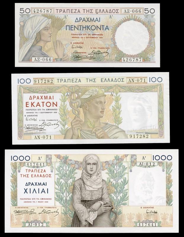 Greece Lot Lyn Knight 104a 105a 106a.jpg