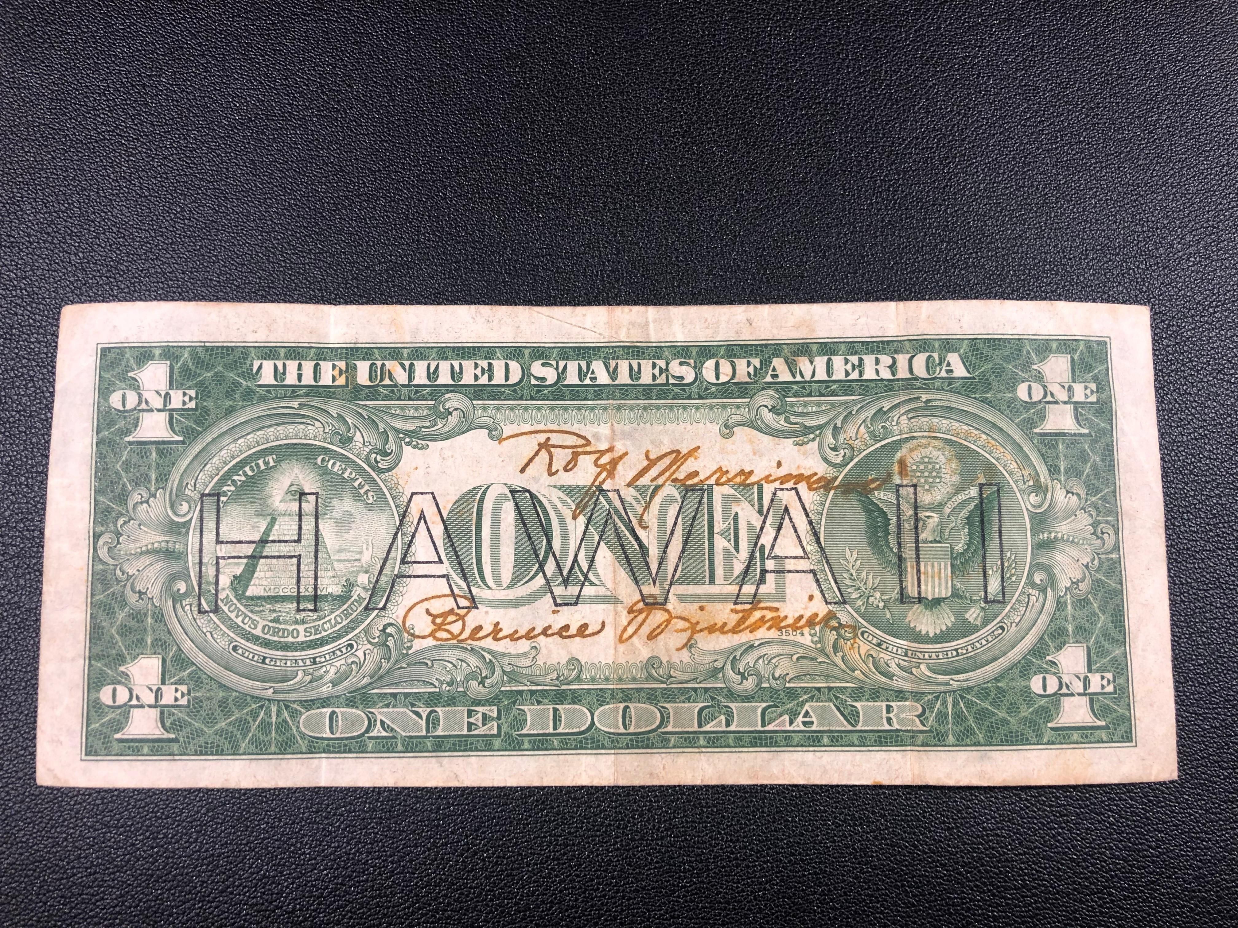 Short Snorter $1 Hawaii S41251711C  3.jpg