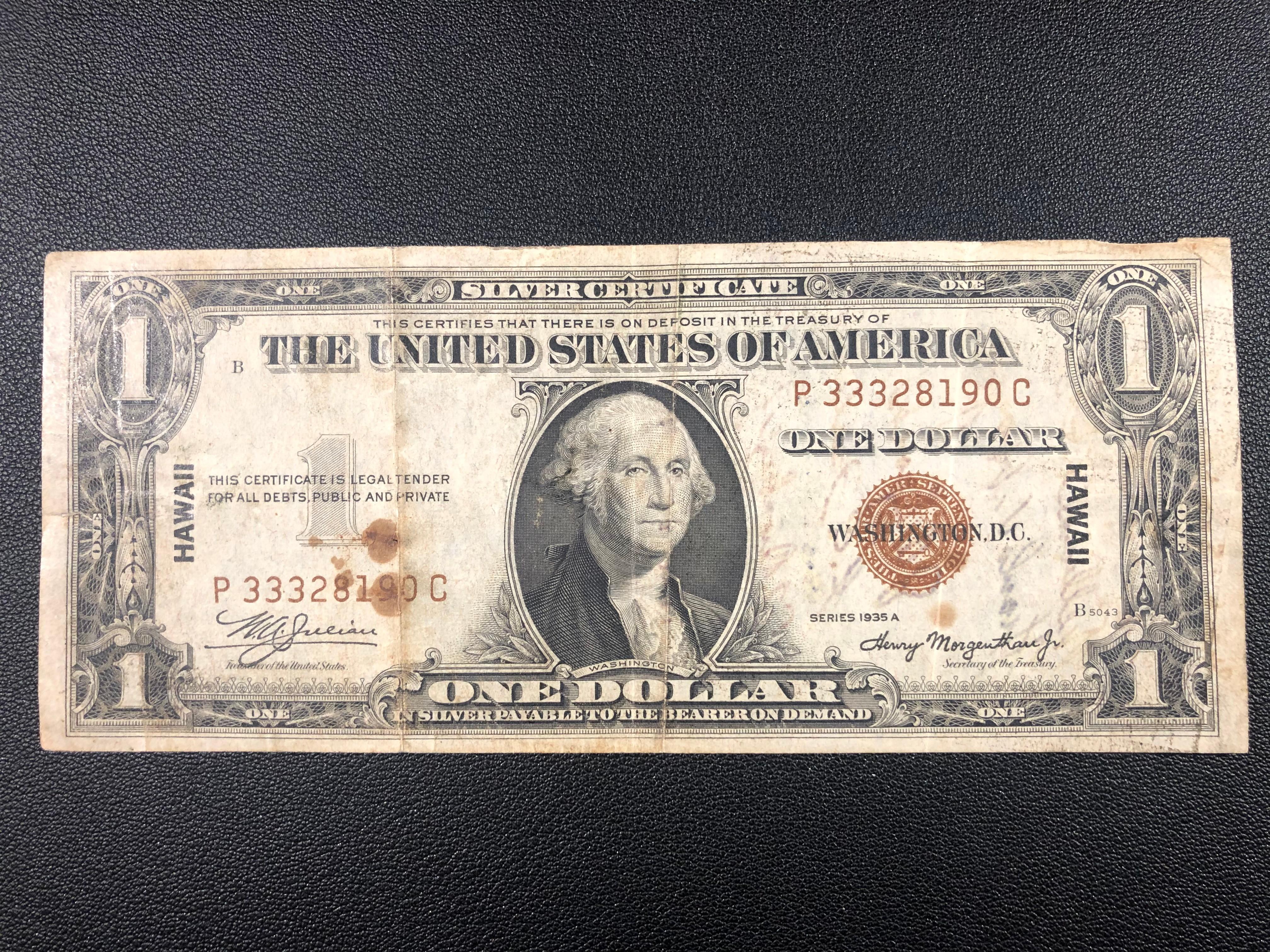 Short Snorter $1 Hawaii P33328190C.jpg