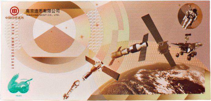 NMC-111f.jpg