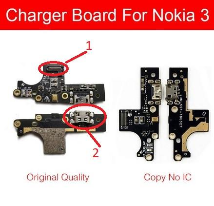 Nokia 3.jpg