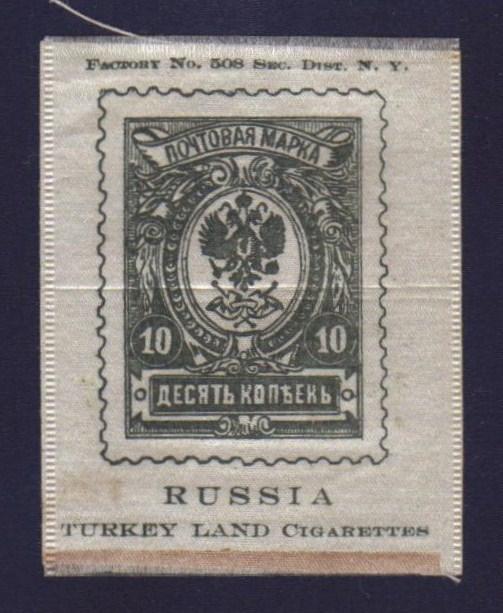 S108 Russia Green o2.jpg