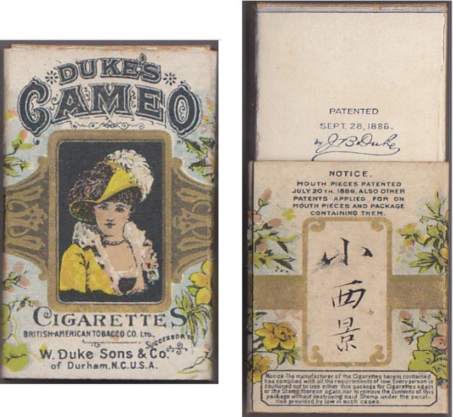 Cameo cig packet and patent dates.jpg