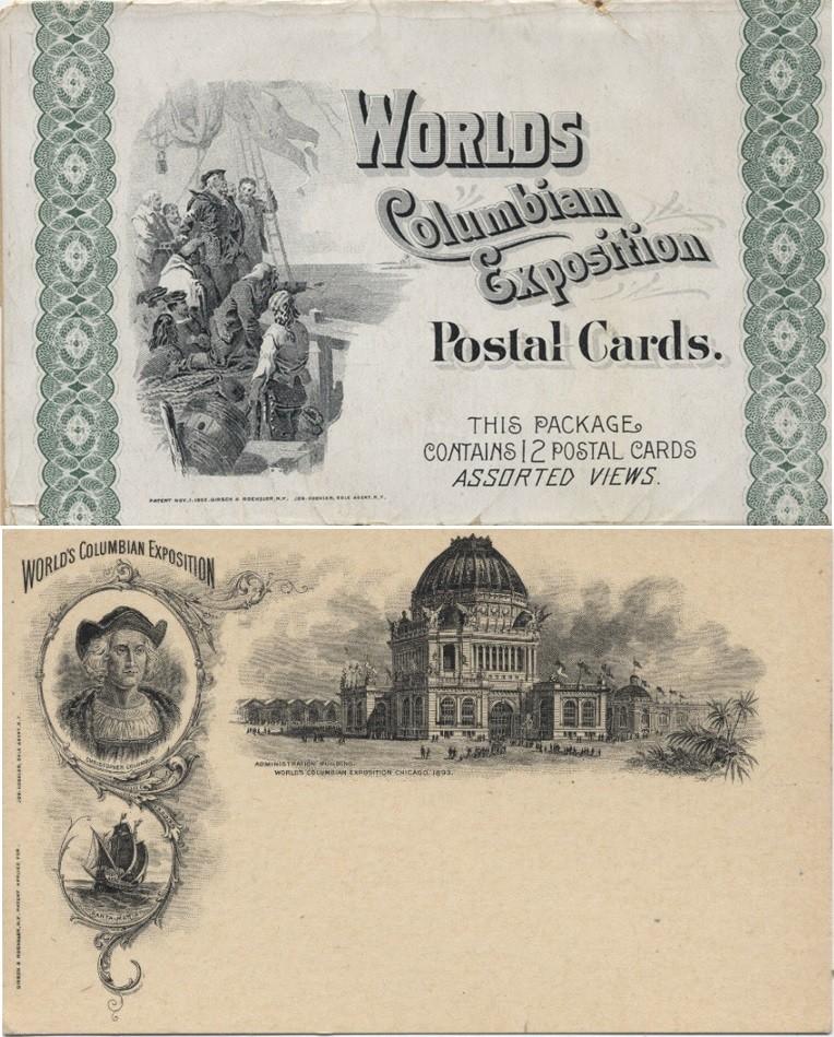 6. Columbian exposition 1893.jpg