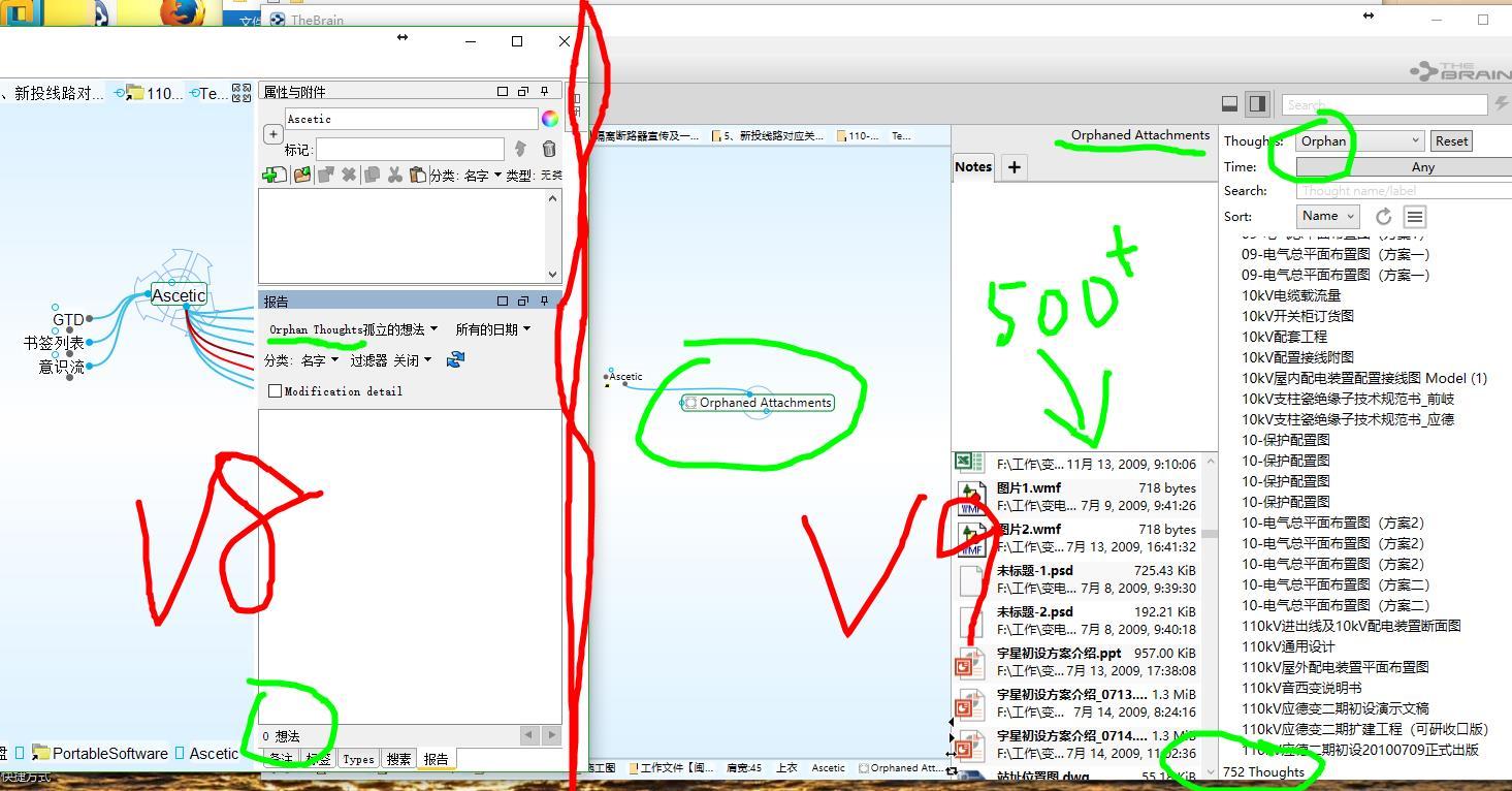 newscreen2744781.jpg