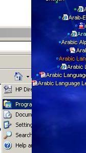 Click image for larger version - Name: plex_shifting2.JPG, Views: 42, Size: 11.29 KB