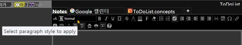 mouse error.jpg
